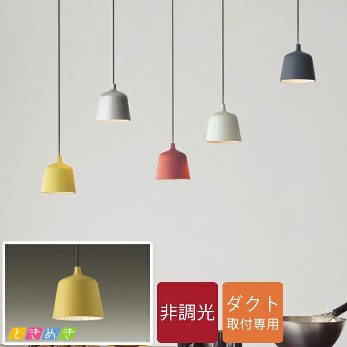 DAIKO Kanele ときめき ペンダント DPN-40436Y